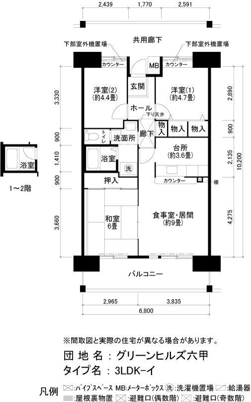 神戸市灘区六甲台町の賃貸物件間取画像
