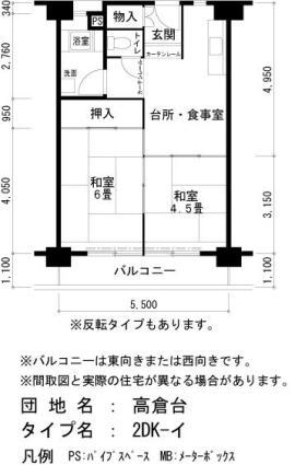 神戸市須磨区高尾台の賃貸物件間取画像