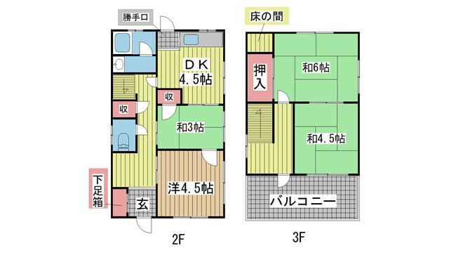 神戸市灘区篠原北町の賃貸物件間取画像
