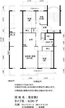 神戸市須磨区南落合の賃貸物件間取画像