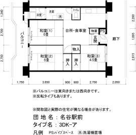神戸市須磨区中落合の賃貸物件間取画像