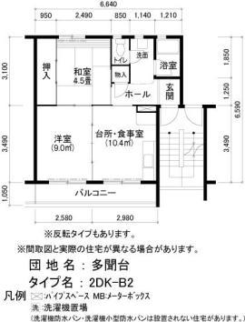 神戸市垂水区多聞台の賃貸物件間取画像