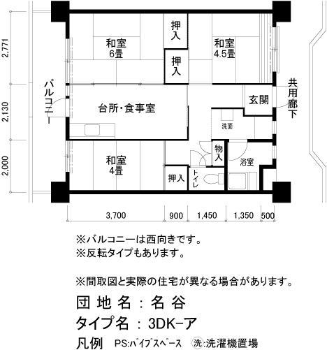 神戸市須磨区菅の台の賃貸物件間取画像
