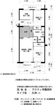 神戸市西区学園西町の賃貸物件間取画像