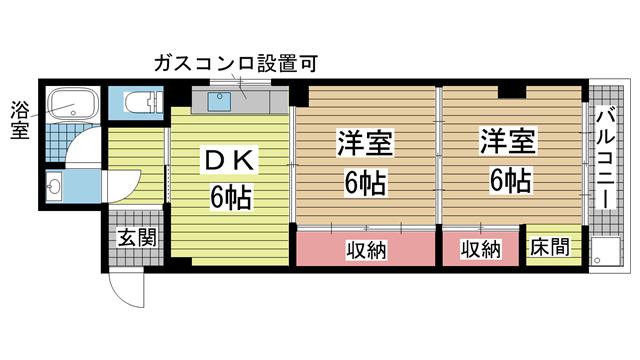 神戸市須磨区若宮町の賃貸物件間取画像